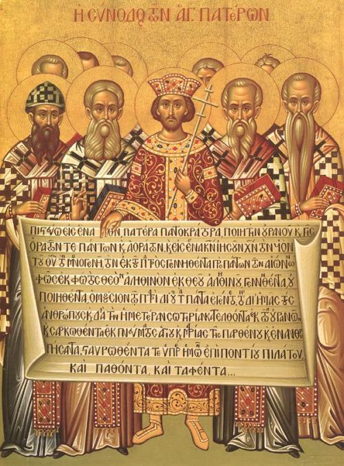 Icona que representa l'Emperador Constantí al centre, acompanyat pels bisbes del Primer Concili de Nicea, sostenint el text del Credo que fou aprovat ecumènicament a Nicea i Constantinoble el 381. La desviació d'aquest text separà teològicament l'Església occidental de l'oriental.