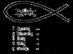 imatge peix acrònim 02