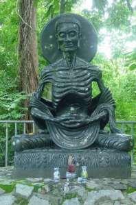 siddharta-gautama2